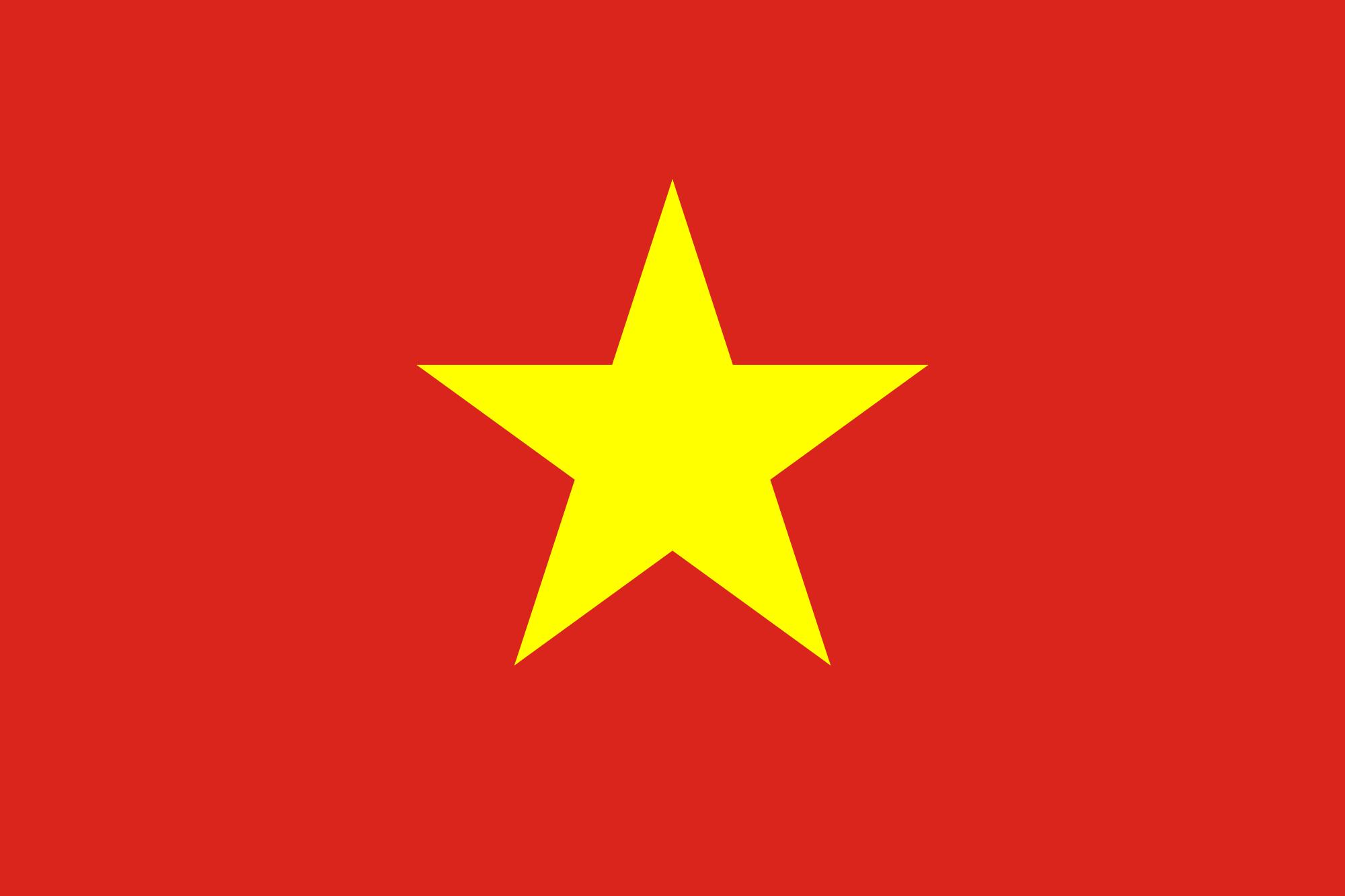 Ассоциация вьетнамских бизнесменов в РФ