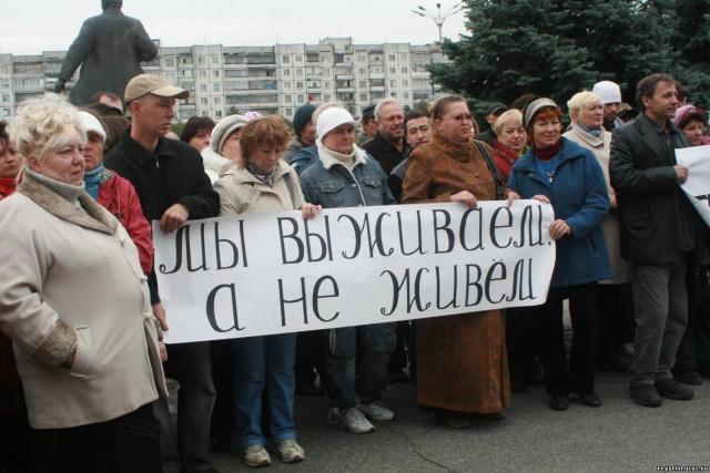 Nga xem xét dự luật trợ cấp cho người nghèo