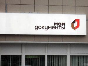 Nga cam kết đơn giản hóa thủ tục thành lập và giải thể công ty