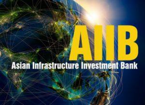 Ngày càng nhiều nước muốn tham gia AIIB