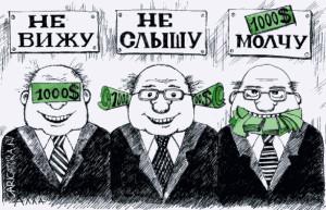 1/3 doanh nghiệp tại Nga chịu thiệt hại bởi tham nhũng và hối lộ