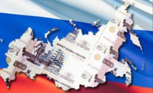 Chưa bật thoát đáy: kinh tế Nga vẫn tiếp tục lún sâu trong suy thoái