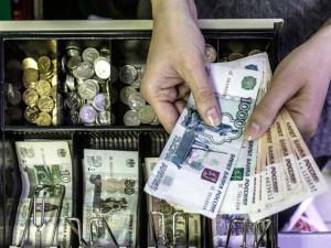 Các chuyên gia của Bloomberg dự báo đợt trượt giá mới của đồng RUB