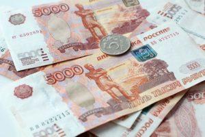 Dự báo tỷ giá đồng RUB trong tháng Sáu