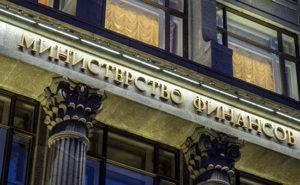 Rộ thông tin Nga dự định tăng VAT lên 25%.