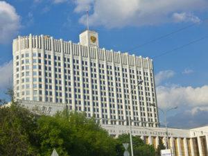 Nga tăng định lượng mức sống tối thiểu thêm 324 RUB