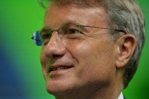 Chủ tịch Sberbank tư vấn cho người Nga cách giữ tiền
