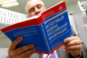 Bộ Tài chính đề xuất xem xét tăng tất cả các loại thuế chính