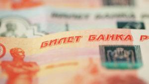 Bộ Tài chính cảnh báo về các vấn đề kinh tế nghiêm trọng của Nga