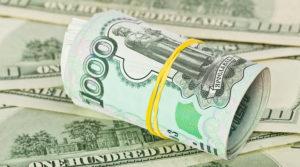 Thị trường cổ phiếu Nga và tỷ giá đồng rúp sụt giảm sâu khi giá dầu tiếp tục lao dốc