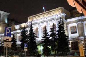 Nền kinh tế Nga sẽ tăng trưởng trở lại trong những tháng tới