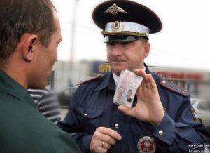 Bộ Nội vụ Nga đề xuất tăng thuế cấp đổi hộ chiếu đi nước ngoài và giấy phép lái xe