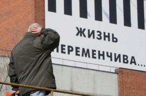 GDP Nga đã giảm 0,9% trong nửa đầu năm 2016
