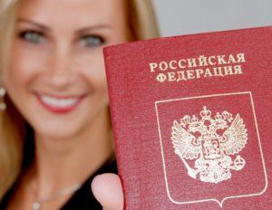 Nga: Luật đơn giản hóa thủ tục cấp phép định cư cho người nước ngoài đã có hiệu lực