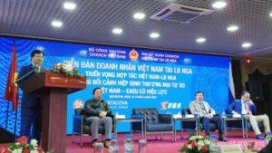 Diễn đàn doanh nhân Việt Nam tại Liên Bang Nga