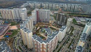 Chuyên gia dự đoán giá bất động sản năm 2017