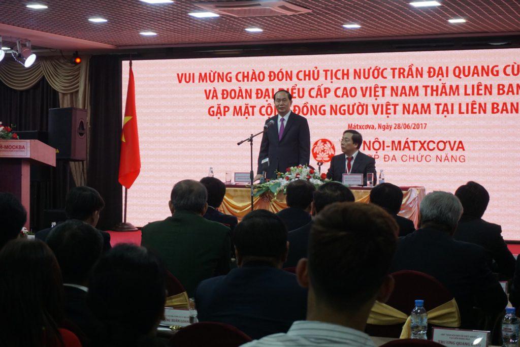 Chủ tịch Trần Đại Quang gặp gỡ bà con cộng đồng Việt Nam nhân chuyến thăm chính thức LB Nga